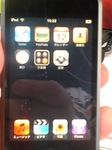 ipod touch01